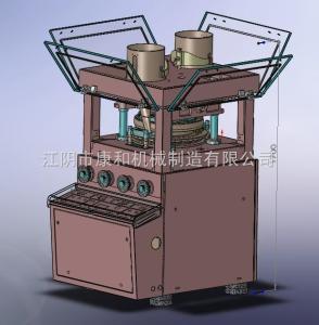 ZP35D/37D/ 41D 旋轉式壓片機