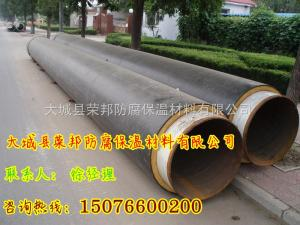 制冷管道價格、制暖管道廠家·復合聚氨酯夾克管