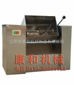 CH-系列10//50槽型混合機