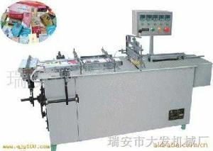 BTB-A型包装片膜