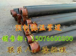 釣浪島輸油管道保溫廠家·寧波市高溫發泡管價格