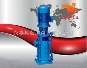 多級泵 DL型立式清水多級泵