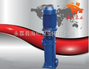 多級泵 LG、LG-B型高層建筑多級給水泵