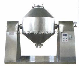SZG-系列雙錐回轉真空干燥機