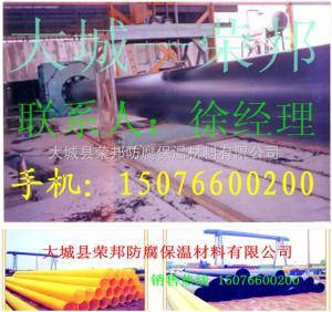 聚氨酯保温材料黑夹克黄夹克价格及介绍