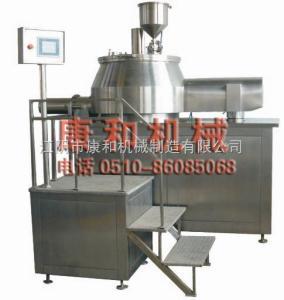 GHL 高效濕法混合制粒機