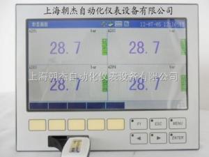 压力记录仪压力记录表压力记录器