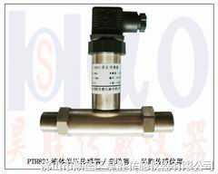 PTH差壓壓力變送器,液壓差壓變送器,四川壓力傳感器,四川壓力變送器