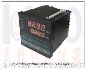 PTHPY500智能數字壓力控制儀表,壓力表,數字壓力表,壓力控制表