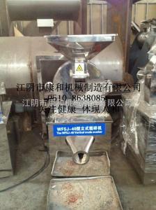 WFCJ-40立式粗碎机 花生粉碎机 芝麻粉碎机