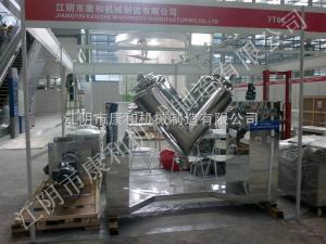 GHJ-300V型混合機 高效混合機 混合機