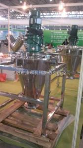 SHJ-100雙螺旋錐形混合機 錐形混合機 混合機