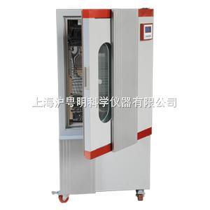 BMJ-160C带湿度控制培养箱 BMJ-160C程控霉菌培养箱