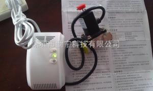 Sn-838-1深保燃氣報警器帶機械手