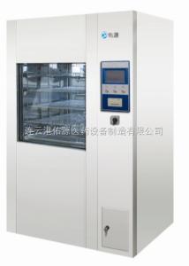 YKQ-420醫用快速清洗機420L