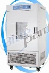 MJ-150F-Ⅰ霉菌培养箱.上海一恒液晶显示培养箱