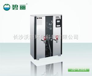 碧麗JO-K30A直飲水機 開水器 直飲水設備 不銹鋼節能飲水機 凈水設備 直飲水工程