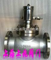 QDY421F-40P氨气储罐紧急切断阀,液动切断阀