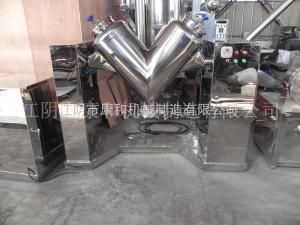 GHJ-500V形高效混合機