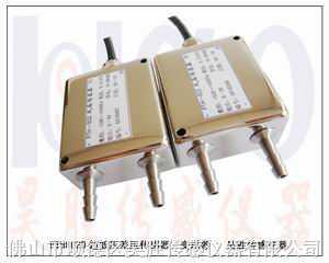 PTH地铁风压传感器,微压差变送器,气压差压传感器,风差压变送器