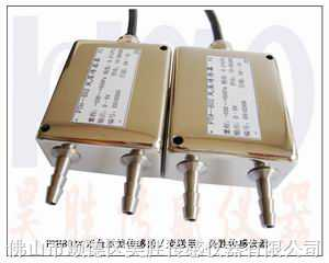 PTH出氣壓力傳感器,微壓差變送器,氣壓差壓傳感器,風差壓變送器