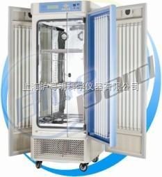 上海一恒MGC-350HP-2光照培養箱/人工氣候箱(強光)-智能化可編程
