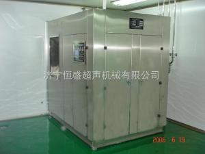 CXH-S/G膠囊鋁蓋清洗機