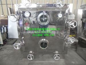FZG-15真空干燥机 真空干燥器