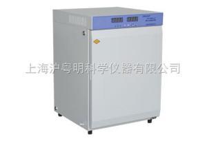 GNP-9270BS-Ⅲ隔水式電熱恒溫培養箱/上海新苗隔水恒溫培養箱