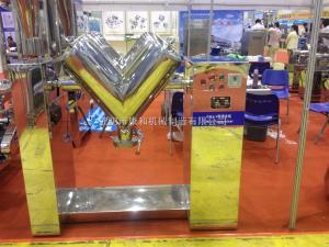 GHJ-800V型混合機 V型高效混合機