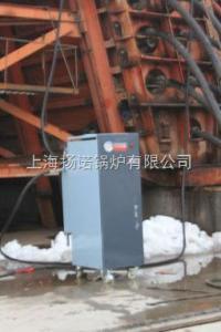 水泥箱養護用24kw點蒸汽發生器