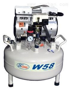 W58供應復宏無油空氣壓縮機W58