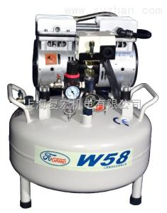 W58供应复宏无油空气压缩机W58