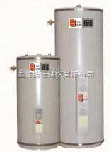 理发店、洗发室用455升18kw容积式电热水锅炉