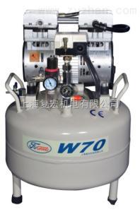 W70供應復宏無油空氣壓縮機W70