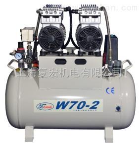 W70-2供應復宏無油空氣壓縮機W70-2