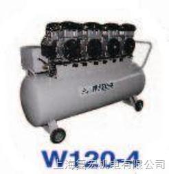 W120-4供应复宏无油空气压缩机W120-4