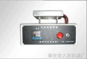 BTB-A型包装片膜1