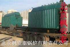2吨手烧燃煤蒸汽锅炉