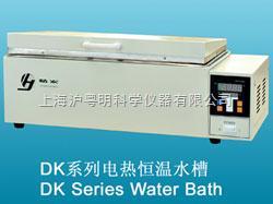 上海精宏DK-600S 三用恒温水箱/用不锈钢内胆