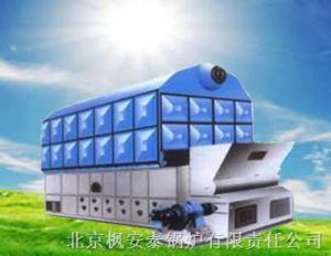 北京楓安泰供應DZL鏈條爐排蒸汽鍋爐