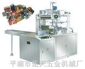 包煙機/煙包機/透明膜包裝機