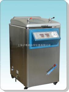 YM75Z立式压力蒸汽灭菌器(智能控制型).上海三申立式蒸汽灭菌器