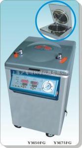 上海三申YM75FG立式壓力蒸汽滅菌器(智能控制+干燥型).超溫報警
