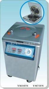 上海三申YM75FN立式压力蒸汽灭菌器(智能控制+内循环型).微电脑控制