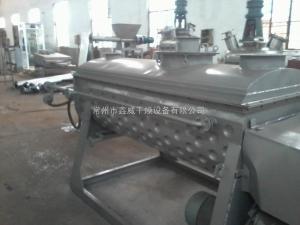 空心槳葉式干燥器JYG系列1