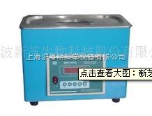 新芝-超声波清洗机SB-100D.数显超声波清洗器