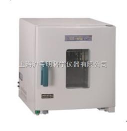 上海福玛DGX-9143B-1电热鼓风干燥箱 450*550*550电热恒温干燥箱
