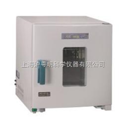 GRX-9241B熱空氣消毒箱 上海?,擥RX-9241B干熱滅菌器