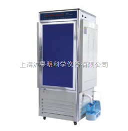 RPIX-150A上海?,?50L人工氣候箱 RPIX-150A智能人工氣候箱
